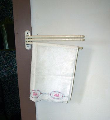 PS towel vintage