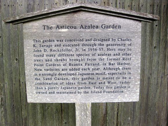 Garden in maine signMG_9149